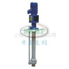 供应25FYS-10氟塑料液下泵