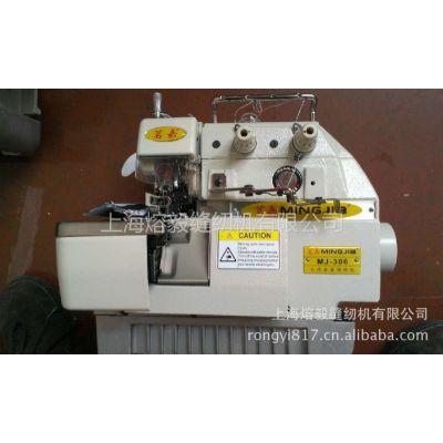 供应拷边机,缝纫机,二手缝纫机,刀片,缝纫设备附件