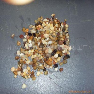 供应各种尺寸南京鹅卵石滤料----合格产品质量