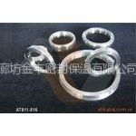 供应优质八角垫片 金属环垫,齿形、八角、椭圆形