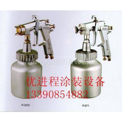 供应Prona台湾宝丽高粘度喷枪R-2003