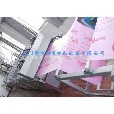 供应供应黛丽诗DLS-1重庆全自动丝网印刷机