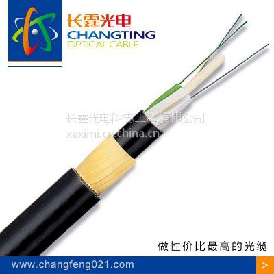 供应ADSS光缆厂家直销ADSS-AT-900M-24B1 电力光缆金具24芯单模光纤光缆