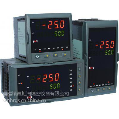 供应虹润流量仪表NHR-5610系列热量积算控制仪