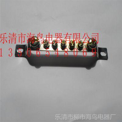 供应接线端子 零线排 地线排 7孔 铜排2*15 促销 零排 地排 零线 零排地排 乐清地排