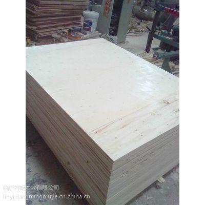 临沂板材厂供应优质多层板家具板包装板托盘板