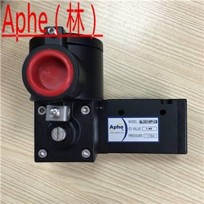 ALV310P2C5单电控二位五通隔爆电磁阀aphe
