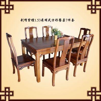 居然之家实木餐厅系列价格 名琢世家红木家具