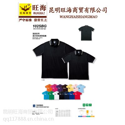 2015广告衫广告衫网可发样品 广告衫制作印刷等业务