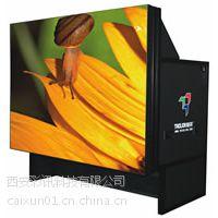 西安彩讯大屏幕LED光源 DLP拼接单元TRX60D7/D9系列