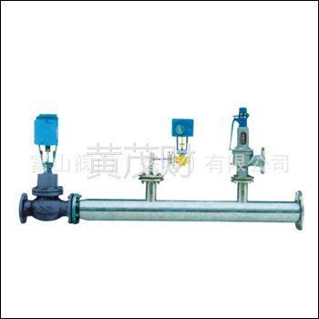 供应JWY系列减温减压装置