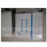 广西防静电地板品牌