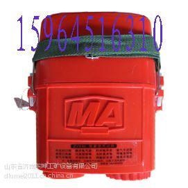 东坤贵州六盘水ZYX45隔绝式压缩氧自救器特卖ZYX45压缩氧自救器