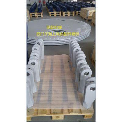 宁波热喷涂加工、金属焊接加工