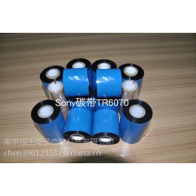 江苏DNP(SONY)TR6070耐刮耐化学腐蚀耐高温特价格