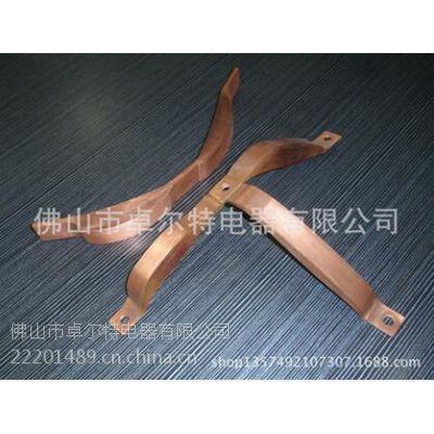 厂家批发 铜软连接 铝软连接 铜箔软连接 镀锡软连接