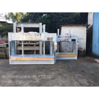 亨力特3.5米冷压机 钢、木、铝、铁、门压平定型 胶合机