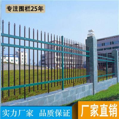 锌钢护栏直销 珠海电子厂围栏栅栏 广州学校带弯头防护围栏定做 晟成