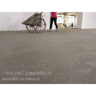 中堂镇旧水磨石起灰翻新-----中堂镇水磨石抛光----地面洁净如镜子