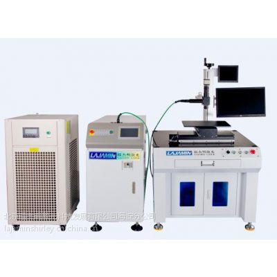 精密激光焊接机 激光焊机 北京厂家直销 不锈钢 碳钢激光焊接机