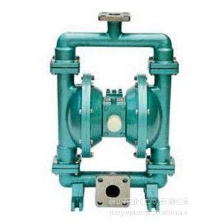 供应QBY气动隔膜泵
