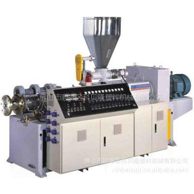 供应KBL55/113—锥形双螺杆挤出机械/挤出机/塑料机器/塑料机械