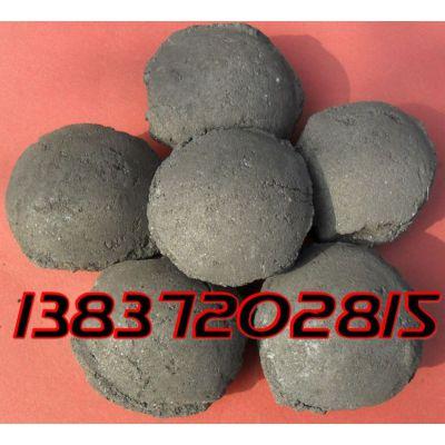 供应硅锰球 Mnsi6517 6516 硬度强,脱氧效果好,价格低。 安阳新创