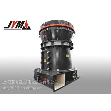 供应高压磨粉机|磨粉机设备|工业磨粉机