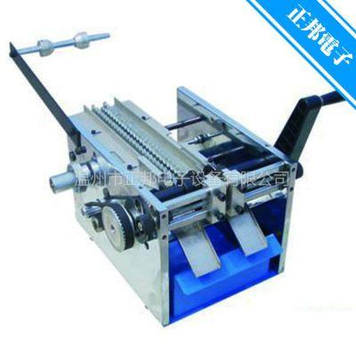 正邦供应 电阻切脚机 电子元件成型机 F型