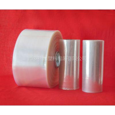 供应西安透明塑料包装膜
