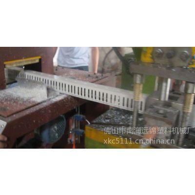 广东PVC线槽挤出机 线槽生产线 线槽生产设备 塑料挤出机