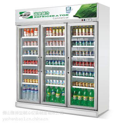 供应豪华型饮料冷藏展示柜