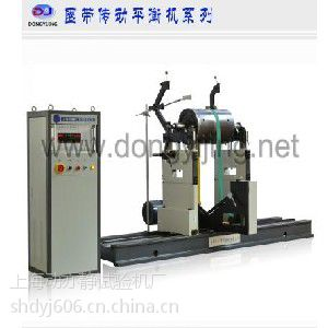 造纸行业机械动平衡机 13601896956