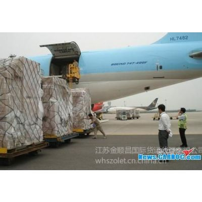 供应上海空运出口东南亚专线