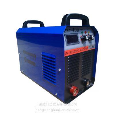 供应ZX7-400双电压