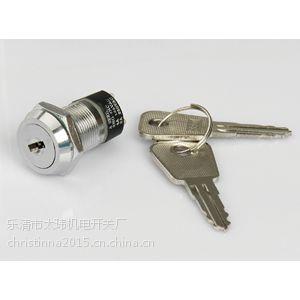 供应电子锁D286A-1/D286A-2 ON-OFF