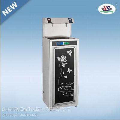 浙江金华、丽水不锈钢饮水机专供|大型工厂饮水设备|愉升饮水机