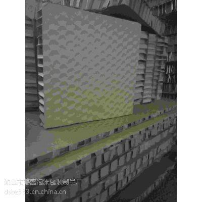 南通蜂窝板(1-5CM)加工供应