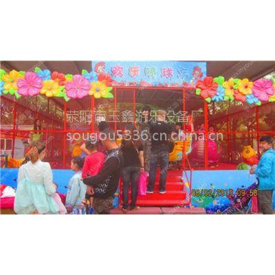 游乐设备,玉鑫游乐设备厂,2016新游乐设备