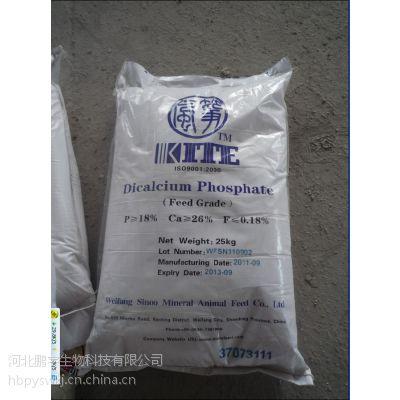 食品级磷酸氢钙生产厂家