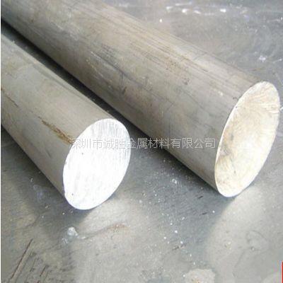品质保证 铝镁合金 5052铝棒 可定制加工 规格齐全 量大从优