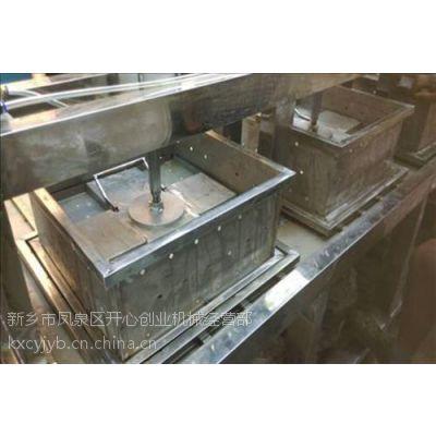 贵州豆腐压榨机|新乡开心创业(已认证)|豆腐干压榨机