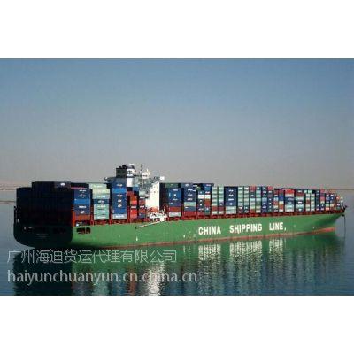 供应,北京到南京海运费多少钱一吨