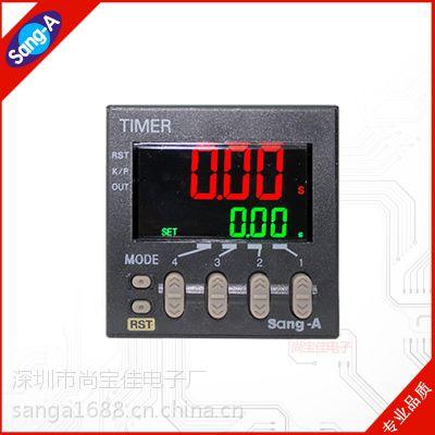 工业计时器 哪里有专业工业计时器生产厂家---深圳市尚宝佳电子厂