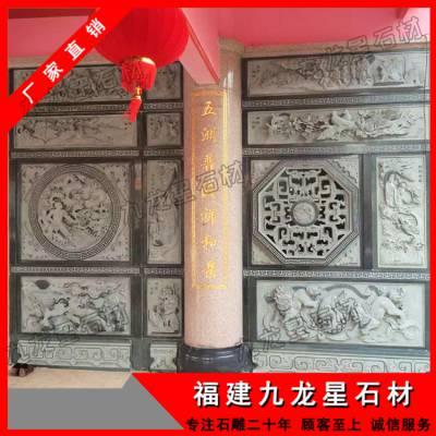石雕壁照 石材浮雕 青石壁画墙雕 寺庙青石人物浮雕设计加工