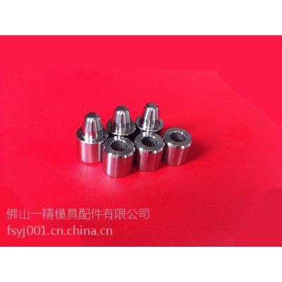 供应硅胶模具定位柱,锥度圆形辅定器生产厂家