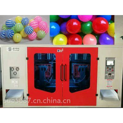 浙江双利中空吹塑机 SLBU-65系列 厂家供应