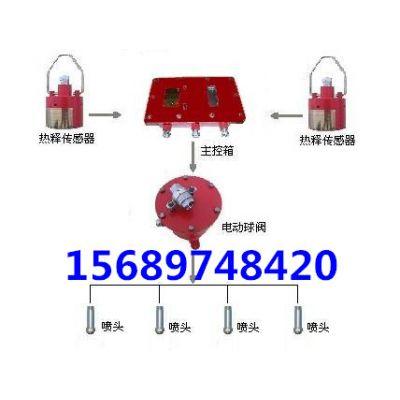 矿用触光控自动喷雾降尘装置 ZPG127型红外自动洒水降尘装置