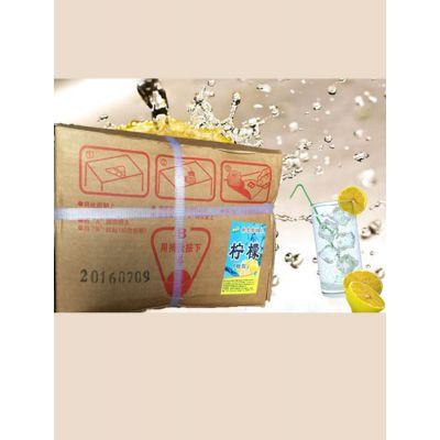 河南郑州新思想浓缩可乐糖浆柠檬碳酸饮料4S店自助餐厅