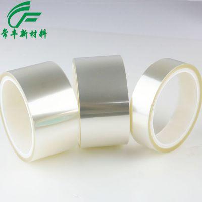 专业生产双面防静电保护膜 剥离带电压 高温膜可耐高温180℃